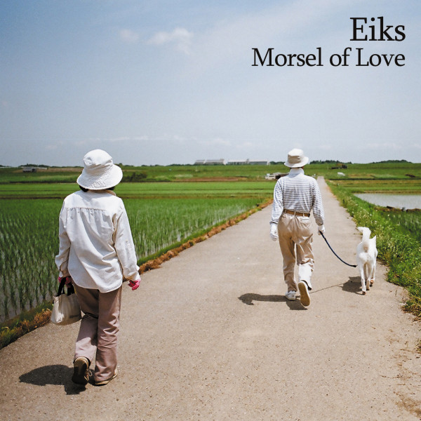 EiksEPCover-CDBaby-final